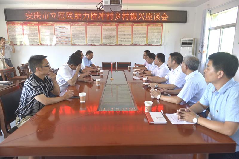 卫生下乡助力乡村振兴 ——市立医院举办大型义诊活动